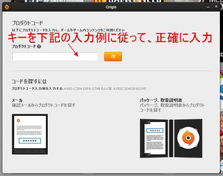 the-sims-4-japanese-english-key-code-02