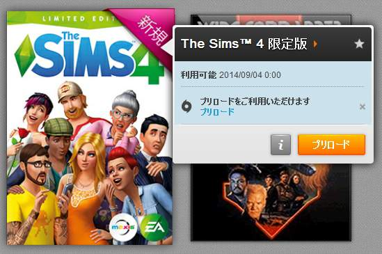 the-sims-4-japanese-english-key-code-06