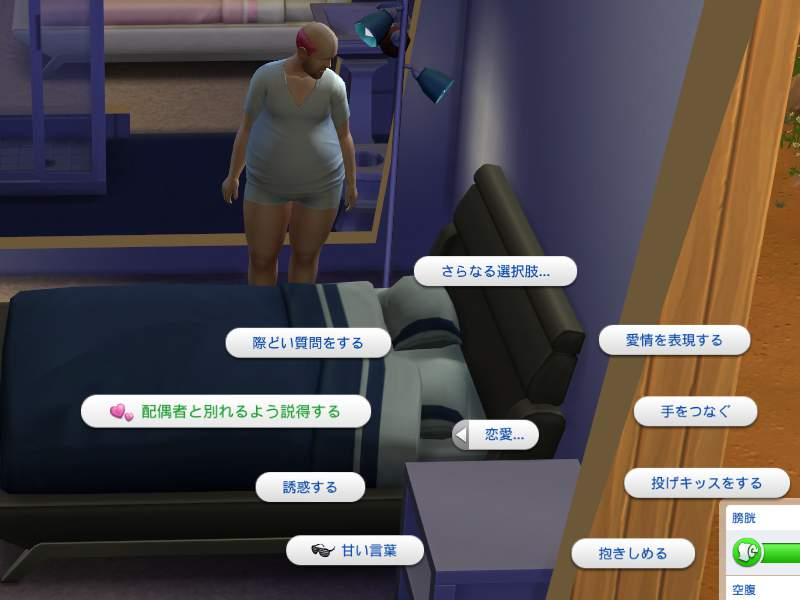 the-sims-4-metascore-review-kansou-09