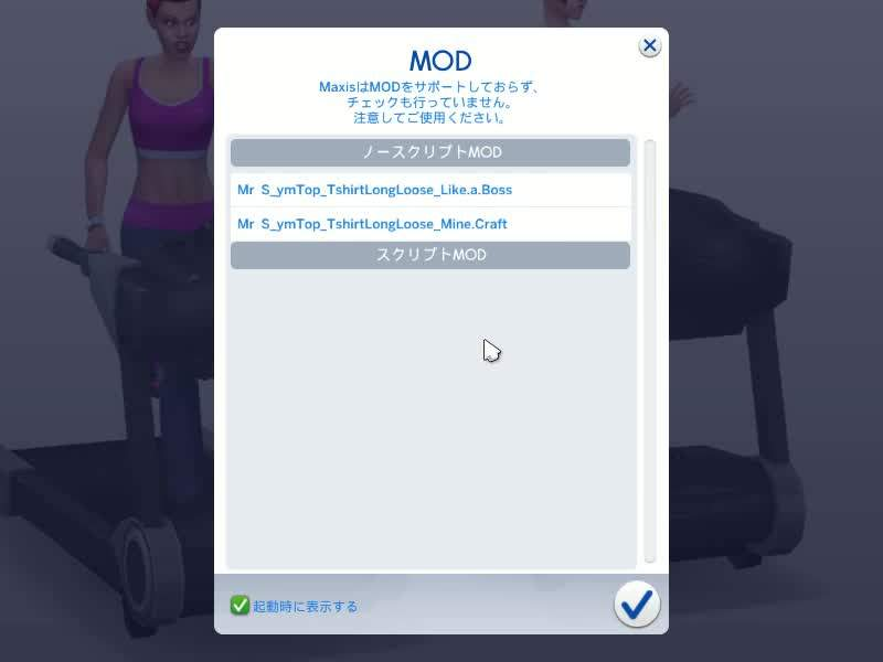 the-sims-4-mod-custom-content-04