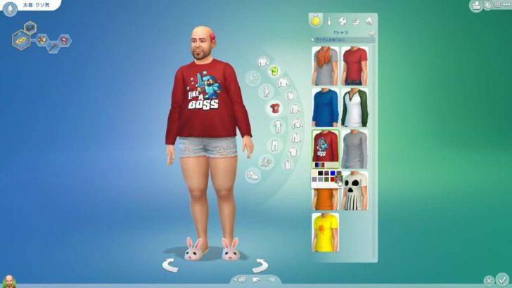 The Sims4(ザ・シムズ4)のMod(CC)導入方法&おすすめModを紹介し