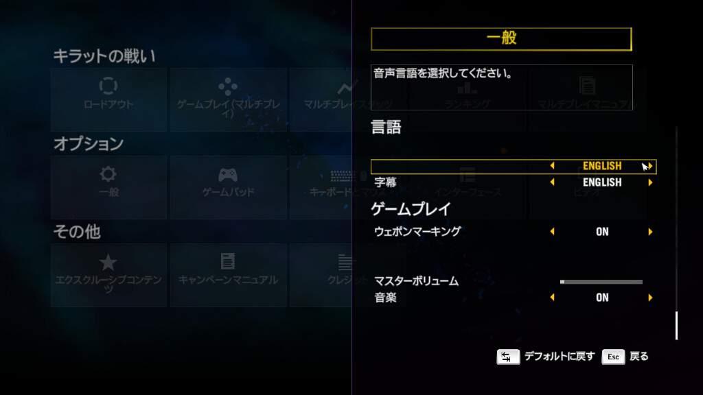 far-cry-4-english-japanese-02