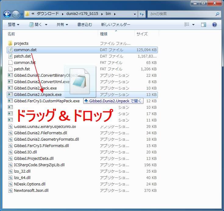 far-cry-4-english-japanese-09