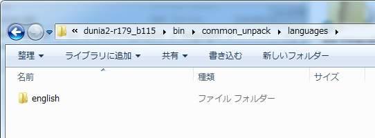 far-cry-4-english-japanese-10