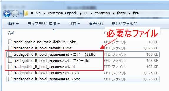 far-cry-4-english-japanese-11