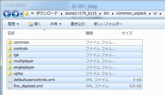 far-cry-4-english-japanese-13