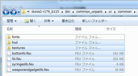far-cry-4-english-japanese-14