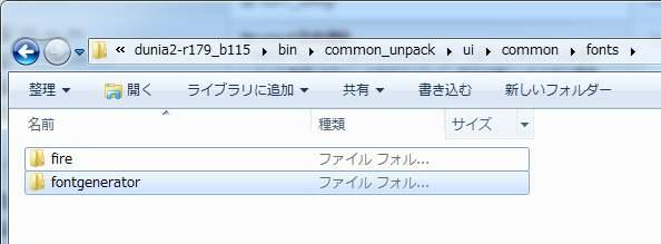 far-cry-4-english-japanese-15