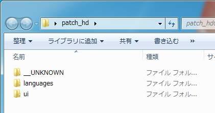 far-cry-4-english-japanese-19