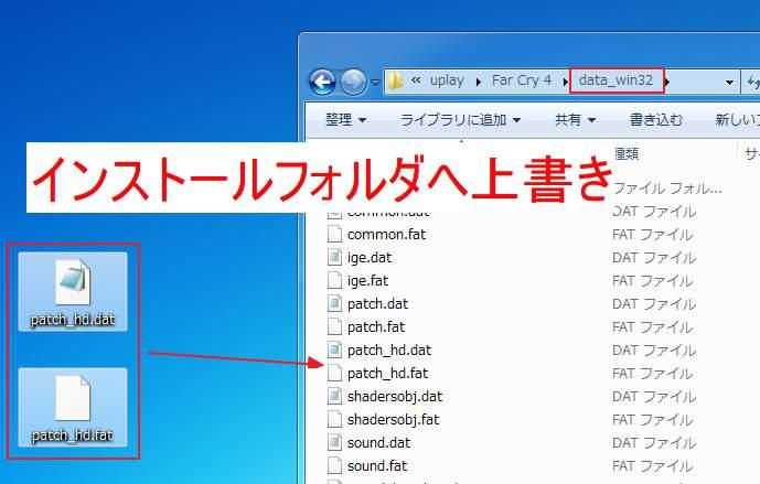 far-cry-4-english-japanese-21