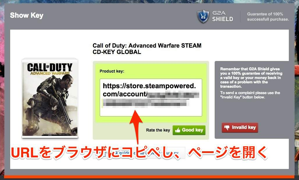 steam-call-of-duty-advanced-warfare-pc-10