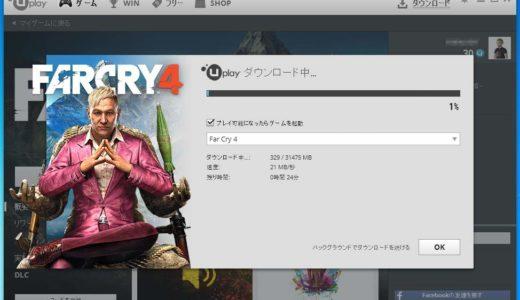 日本語化可能。海外PC版Far Cry 4を安く買い、VPNを使ってUplayで認証する方法