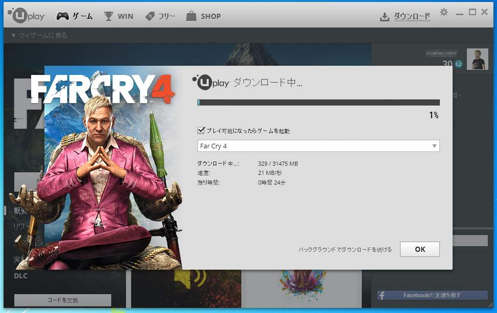 uplay-farcry4-steam-origin-vpn-06