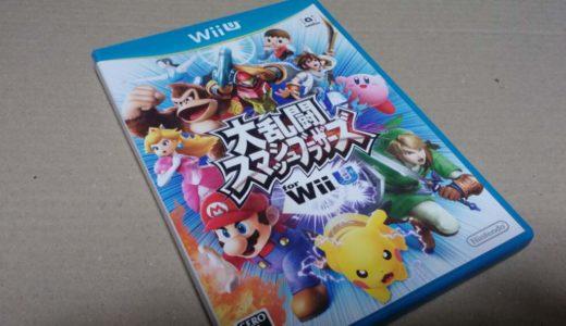 WiiU版スマブラ購入指南。ゲームキューブコントローラーはガチで遊ぶなら必要だと思う、絶対。