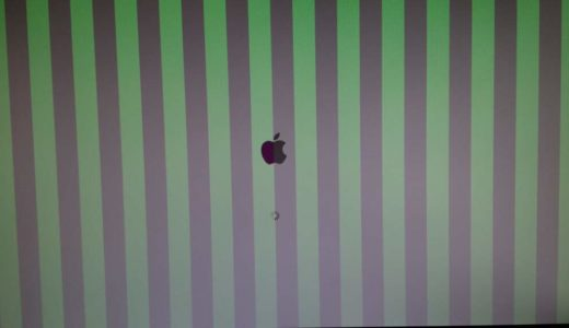 MacBook Proを加熱修理して1年。再故障したからまたオーブンで焼く