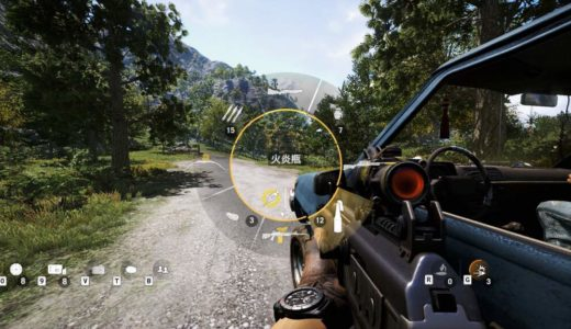 PC版Far Cry 4(ファークライ4)購入ガイド。日本語版か海外版、どちらを買うべきか検討しました