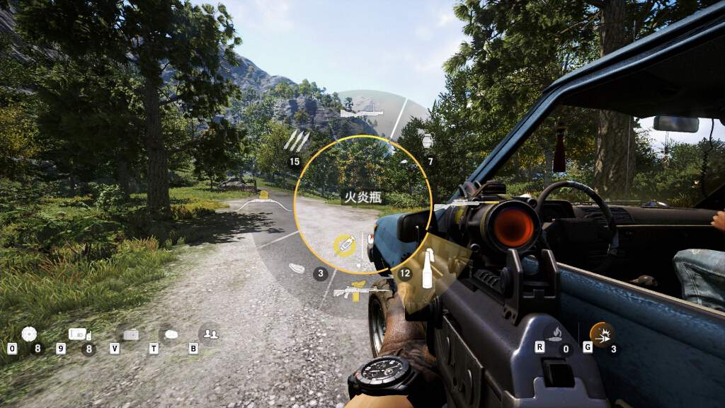 pc-far-cry-4-japanese-english-2