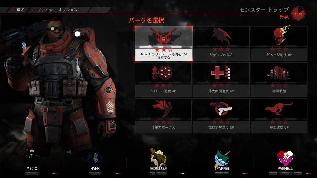 evolve-kansou-review-13