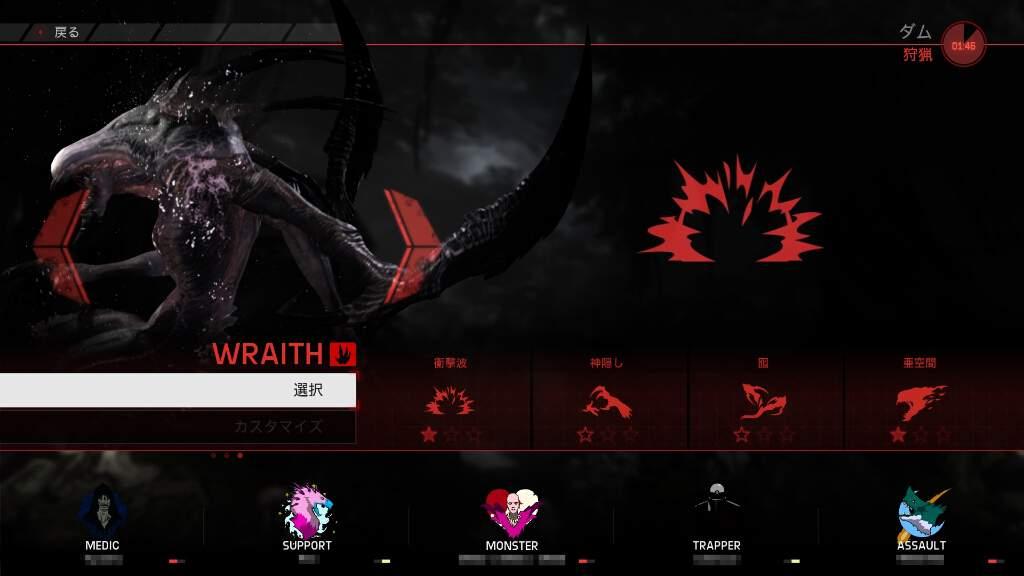 evolve-kansou-review-5