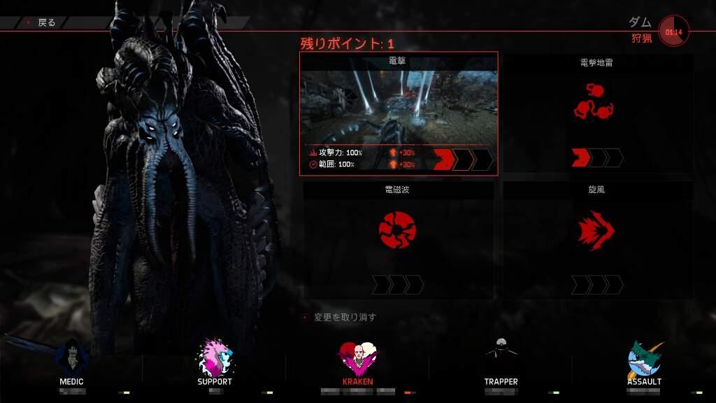 evolve-kansou-review-6