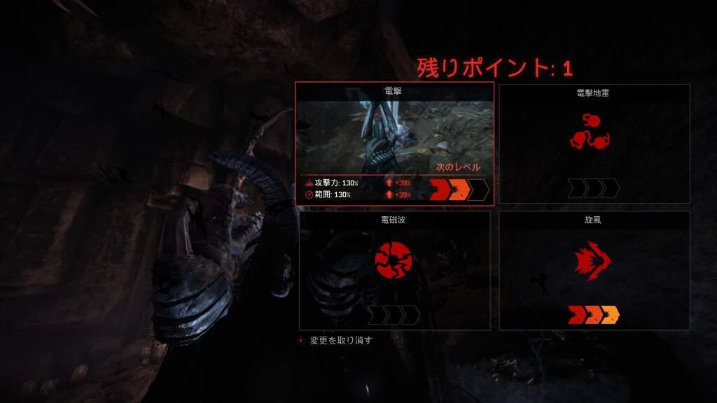 evolve-kansou-review-8