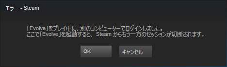 evolve-steam-pc-japanese-russia-global-vpn-key-4
