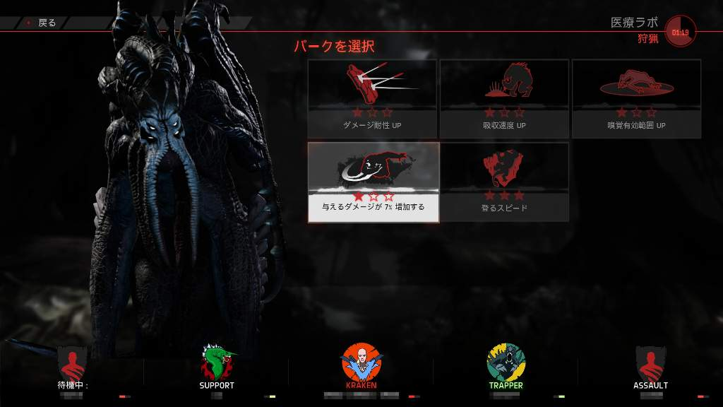 evolve-steam-pc-japanese-russia-global-vpn-key-6