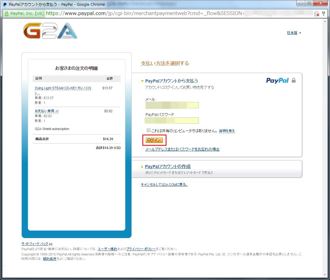 g2a-steam-origin-uplay-key-gift-12