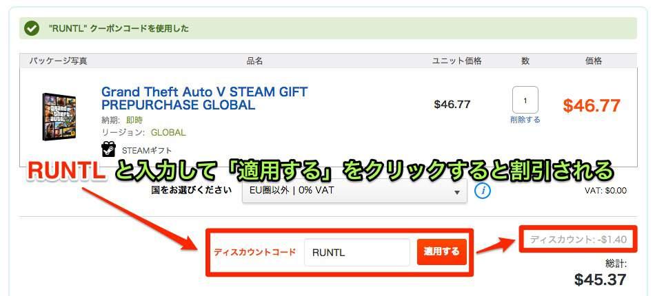 g2a-steam-origin-uplay-key-gift-3-1.jpg