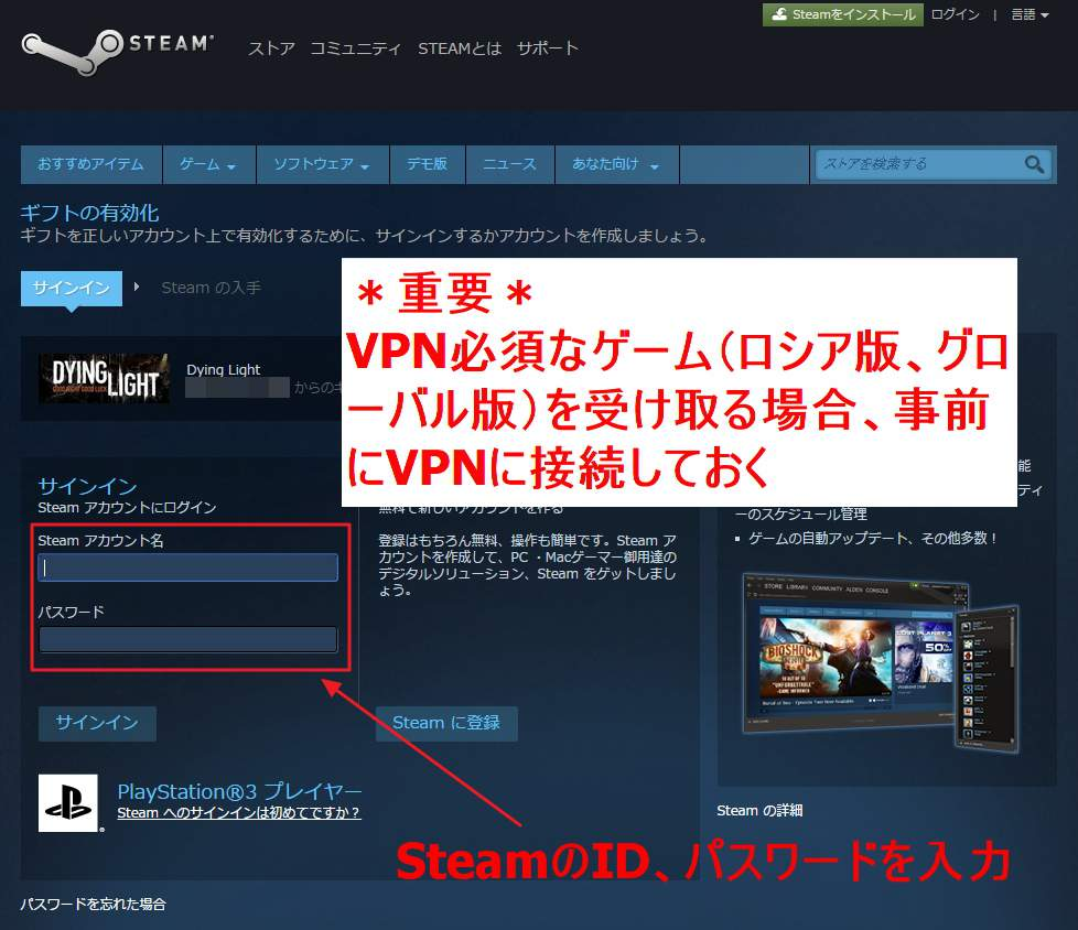 vpn-game-key-gift-steam-origin-uplay-global-russia-activation-10