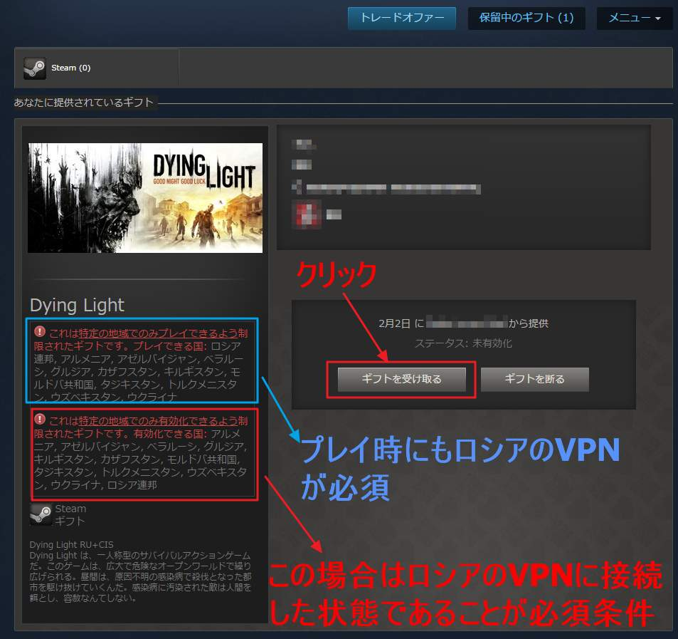 vpn-game-key-gift-steam-origin-uplay-global-russia-activation-12