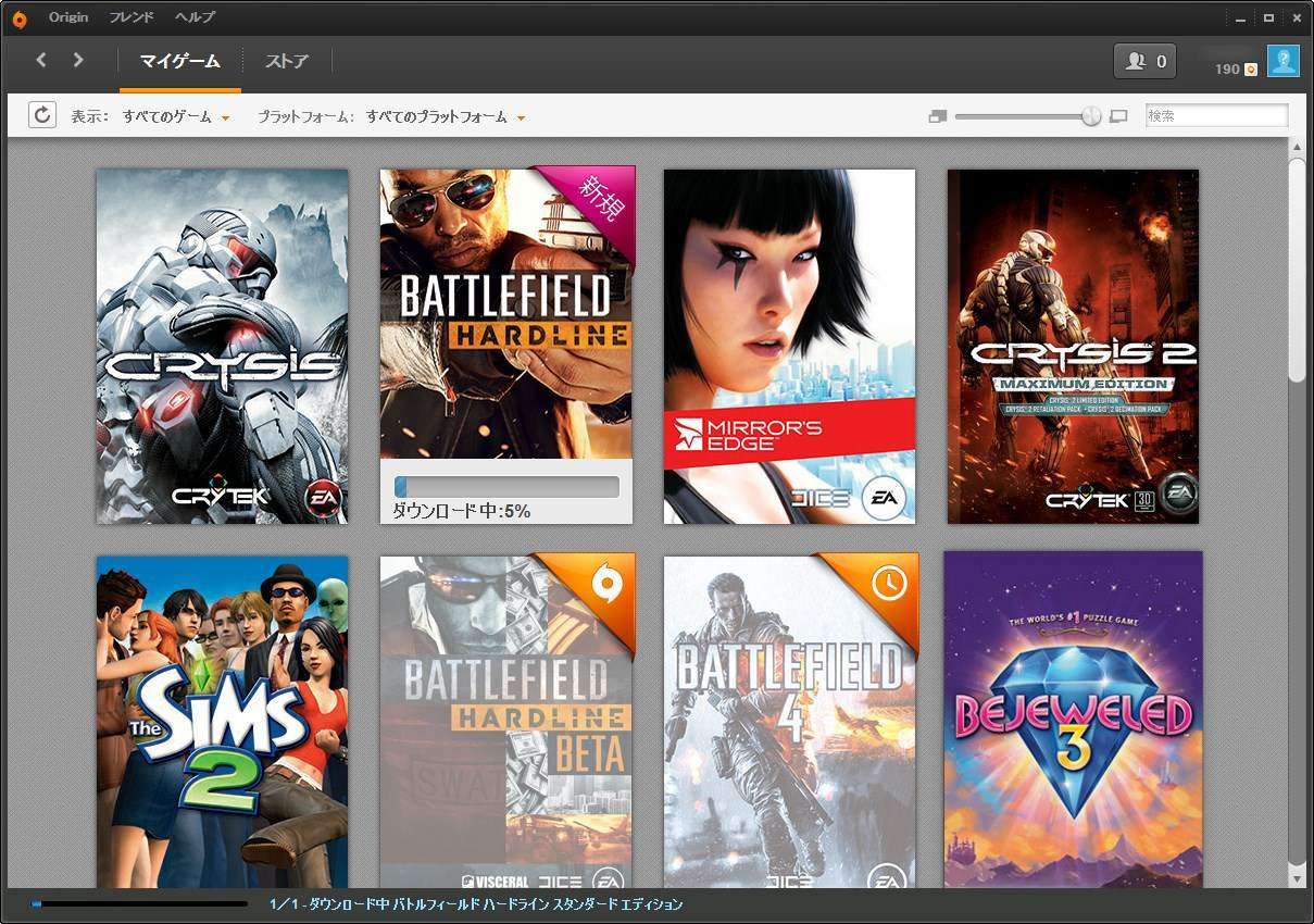 bfh-battlefield-hardline-origin-pc-5