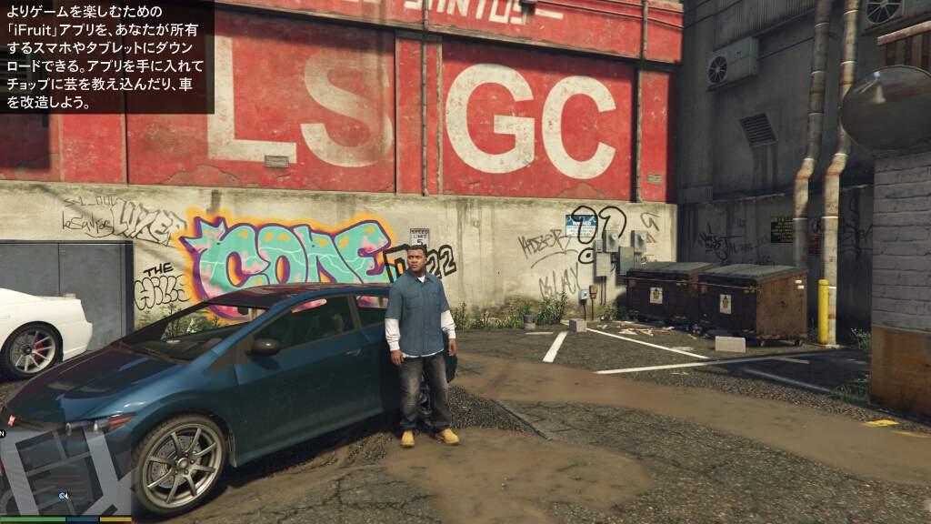 gta-v-5-pc-steam-socialclub-low-price-4