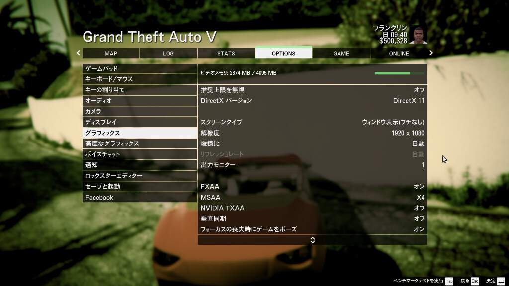 gta-v-5-pc-steam-socialclub-low-price-5