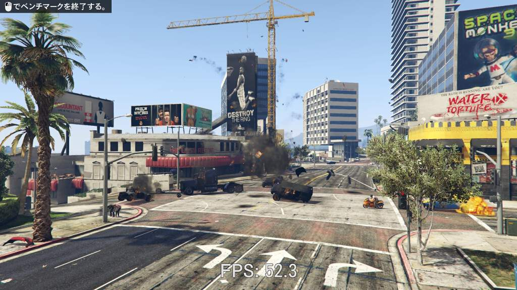 gta-v-5-selfradio-low-fps-4