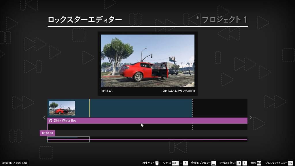 gta5-v-pc-review-kansou-kantan-3