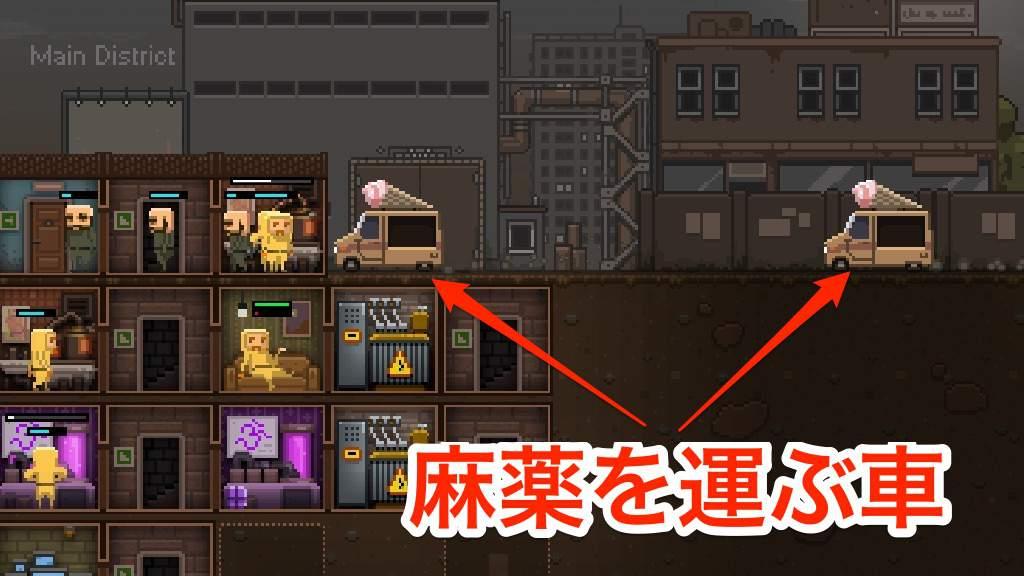 basement-steam-drug-dealing-game-breakingbad-4