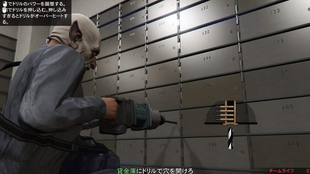 gta-v-5-pc-review-kansou-7