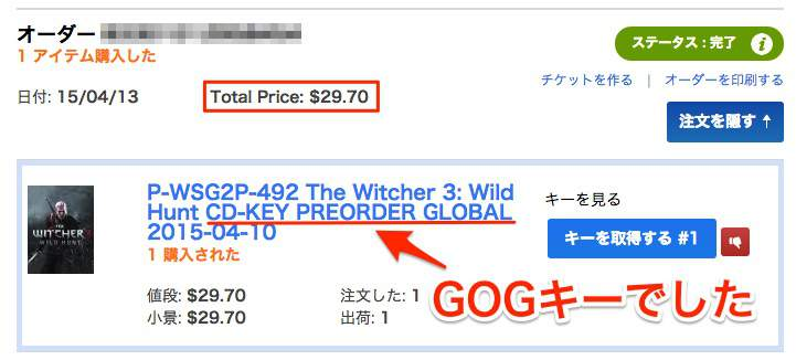 witcher3-wild-hunt-pc-gog-steam-japanese-2