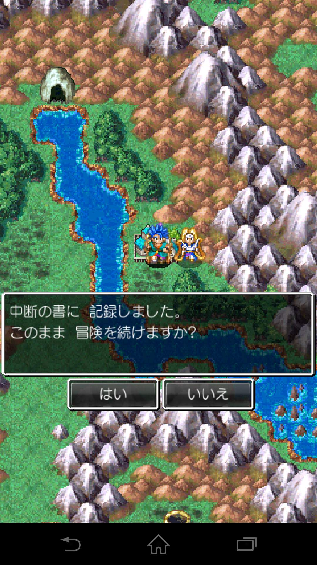 dq6-iphone-android-ios-10