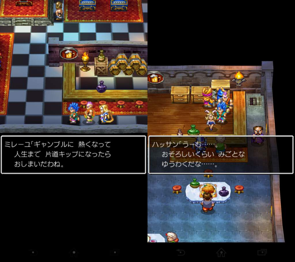 dq6-iphone-android-ios-2