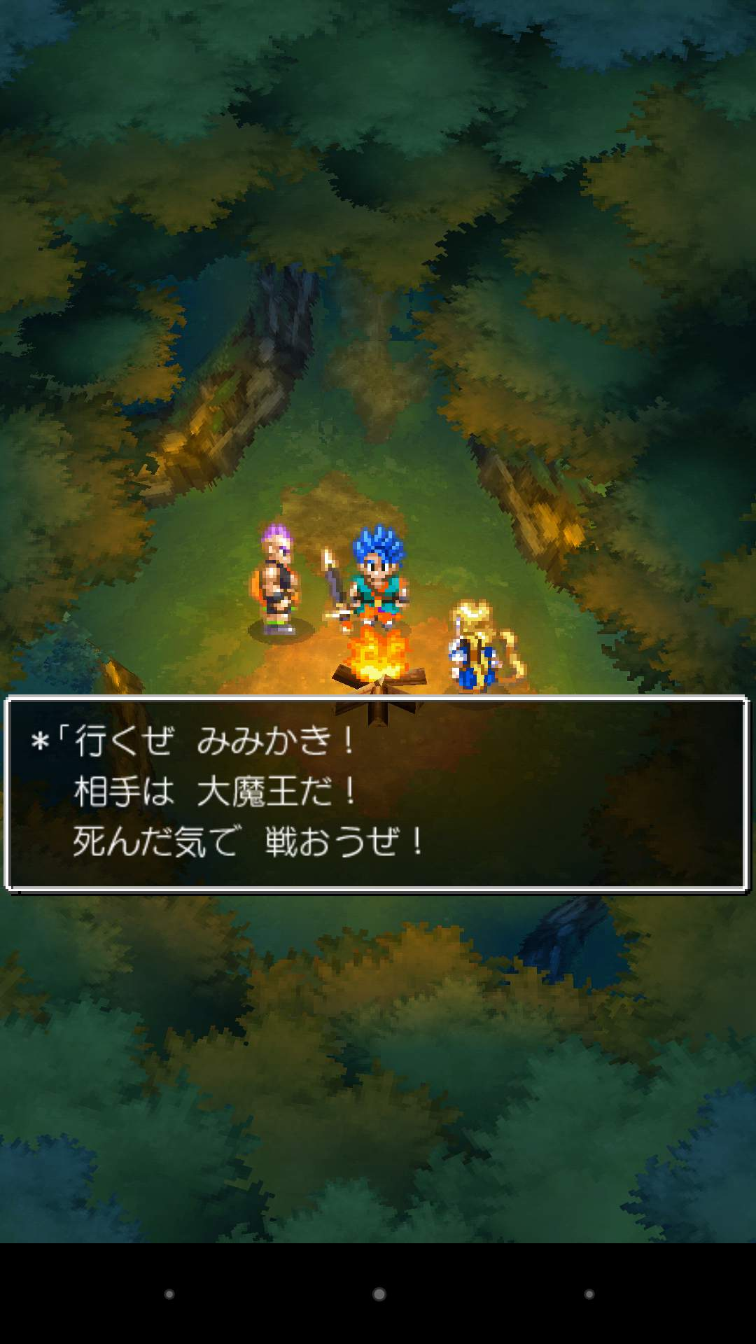 dq6-iphone-android-ios-9