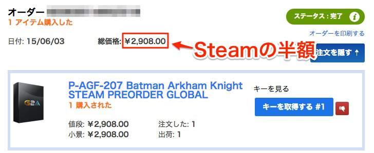 pc-batman-arkham-knight-japanese-matome-1