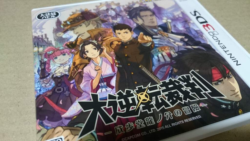 dai-gyakuten-saiban-3ds-kansou-review-5