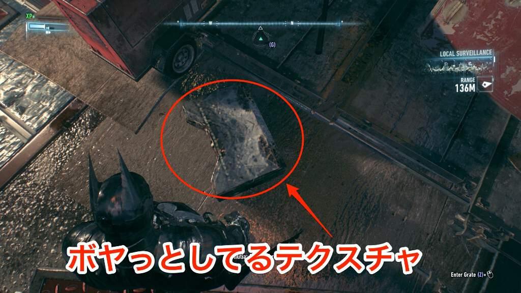 pc-steam-batman-arkham-knight-batmobile-kansou-review-02