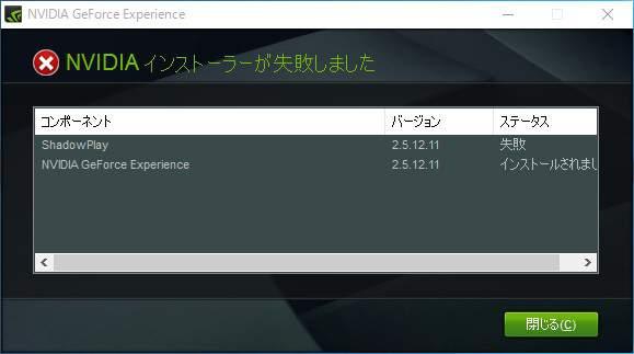windows10-pc-game-list-6