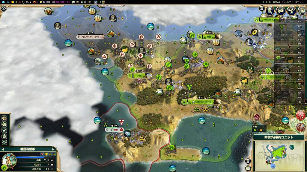 civ5-civilization-v-review-kansou-3