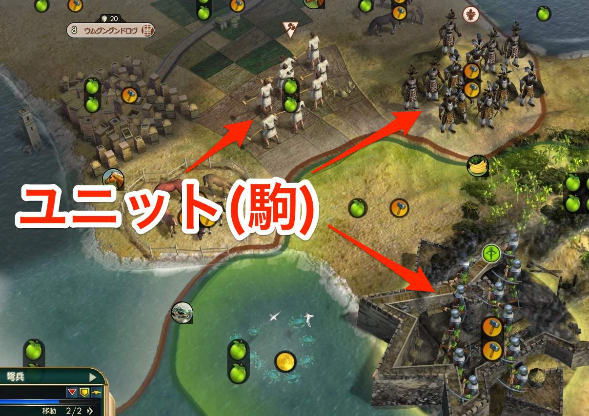 civ5-civilization-v-review-kansou-4