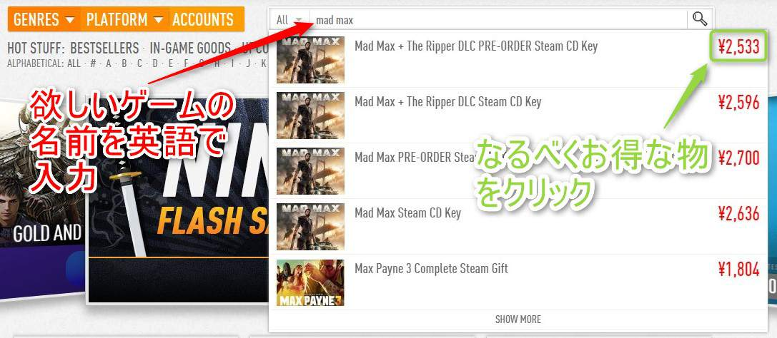 g2play-steam-origin-game-key-gift-2
