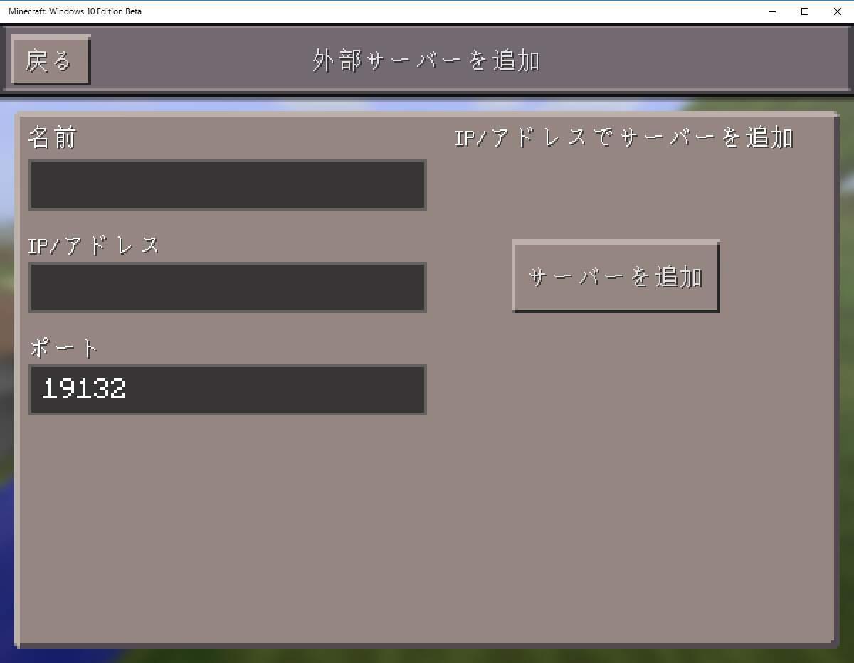windows10-minecraft-aviutl-18